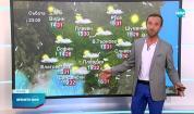 Прогноза за времето (20.08.2021 - обедна емисия)