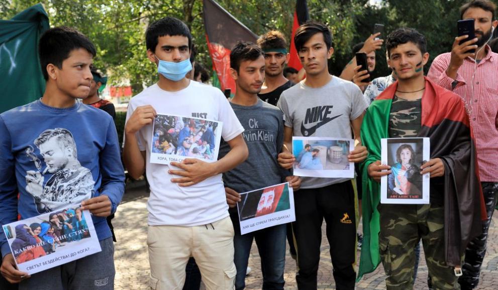 протест афганистанци