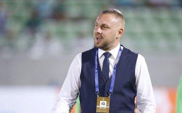 Козмин Моци: Не търсим друг треньор, подкрепяме Генчев