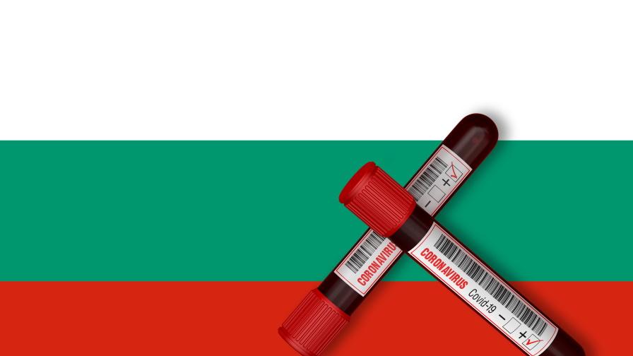 COVID-19: Спад в броя на новите случаи в България