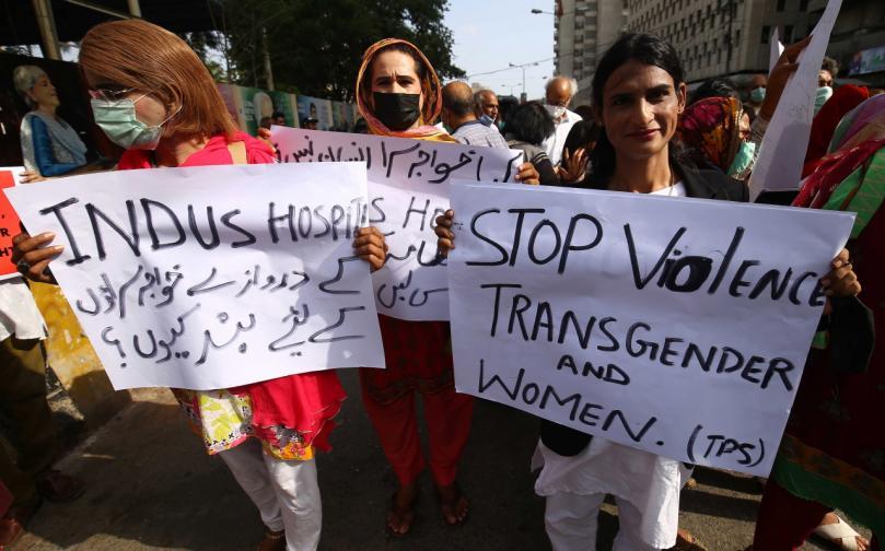 Пакистан протест насилие жени