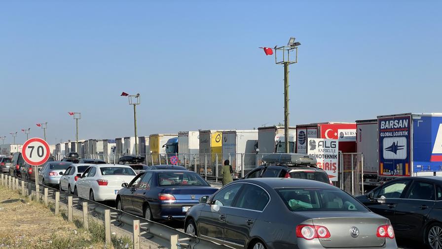 Огромно задръстване на влизане в България от Турция (СНИМКИ)