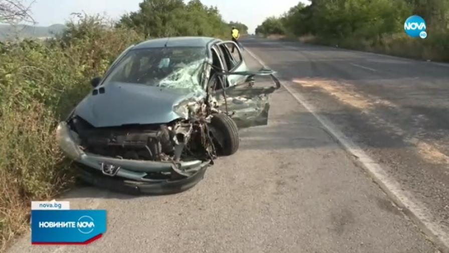 Шофьор избяга от катастрофа с трима пострадали