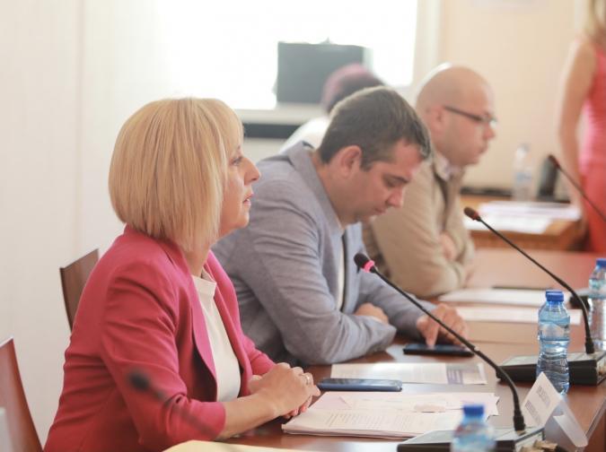 Комисията по ревизия заседава