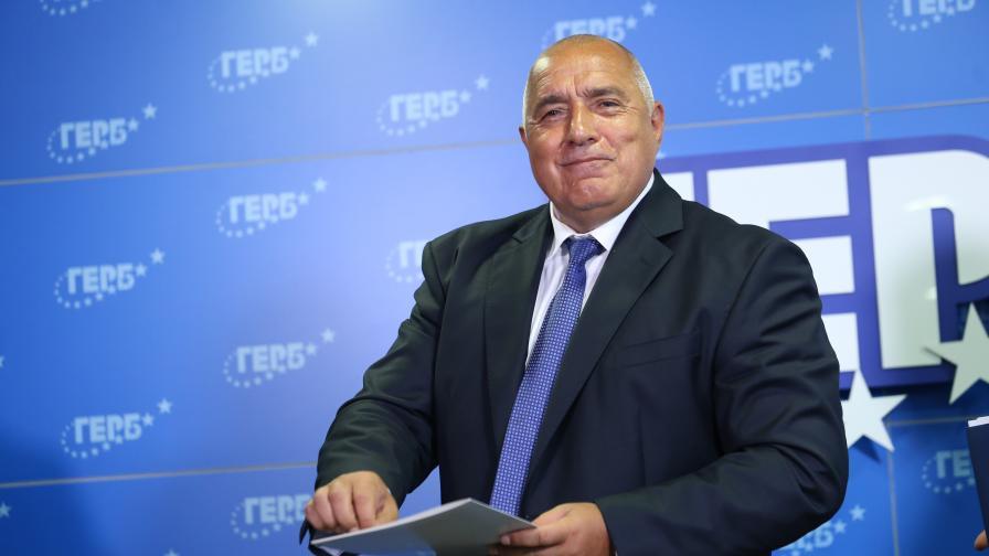 Бойко Борисов: Президентският пост никога не ми е бил интересен