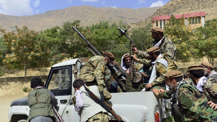 Победиха ли талибаните, какво става в Панджшир