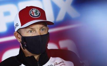 Кими Райконен ще се завърне за Гран при на Русия