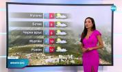 Прогноза за времето (07.09.2021 - обедна емисия)