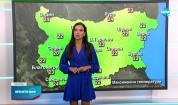 Прогноза за времето (08.09.2021 - обедна емисия)