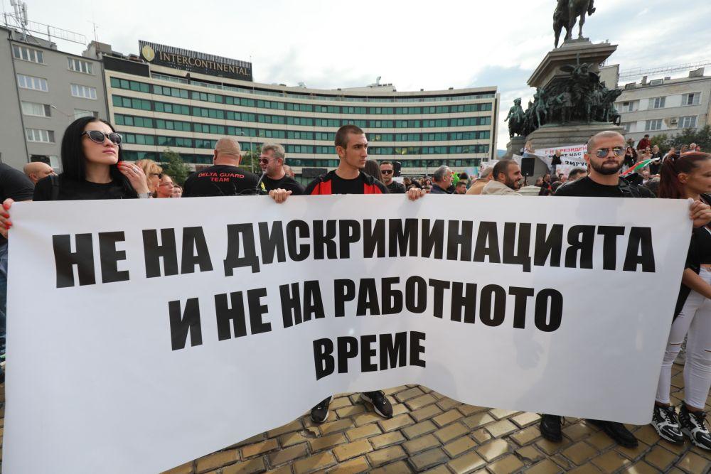 Мащабен протест срещу COVID мерките блокира центъра на София