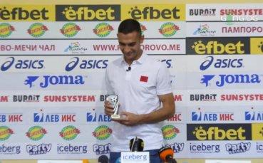 Ивайло Чочев с приза за Играч №1 на 7-ия кръг в efbet Лига