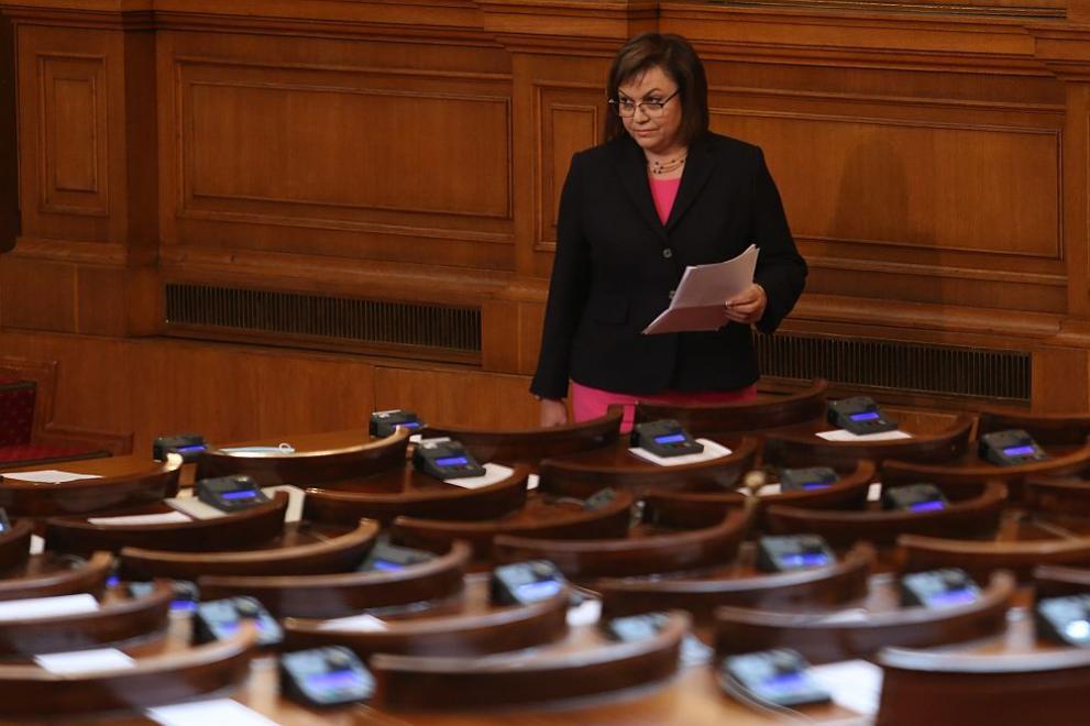 Последен ден на 46-ото Народно събрание