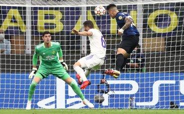 Реал Мадрид наказа ялов Интер с гол в края
