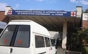 ТЕЛК комисията в Специализираната болница за активно лечение на онкологични заболявания е спряла работа