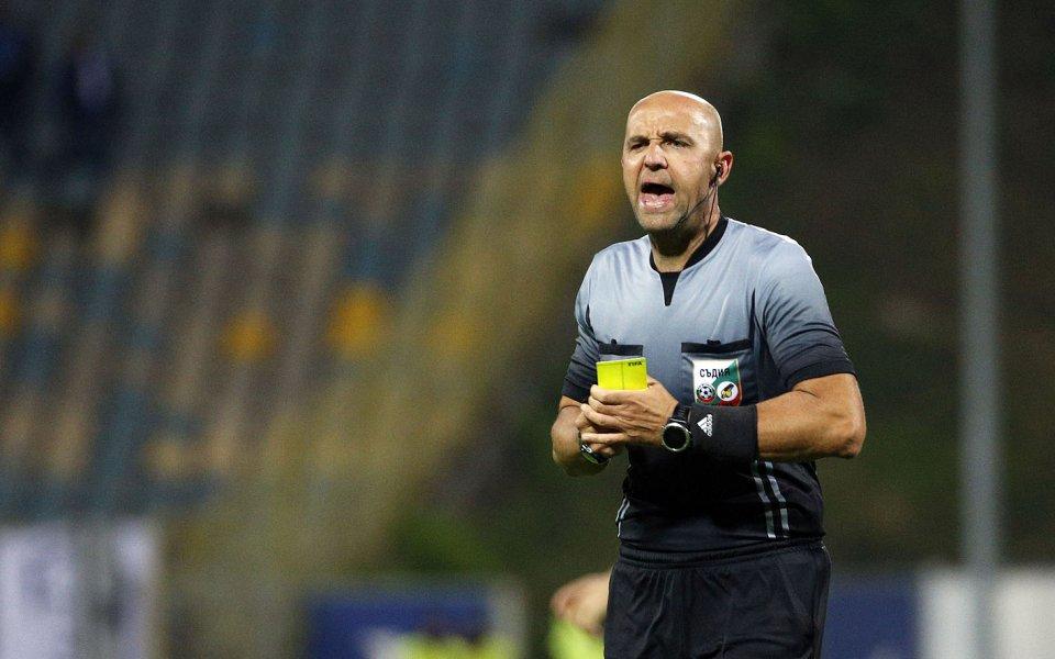 СК обяви съдийските наряди за 1/6-финалите за Купата на България