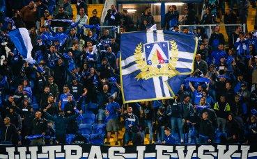 Марек отпусна допълнителни билети за феновете на Левски