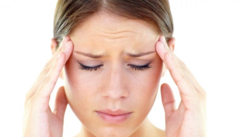 Можем ли да погрознеем от стрес