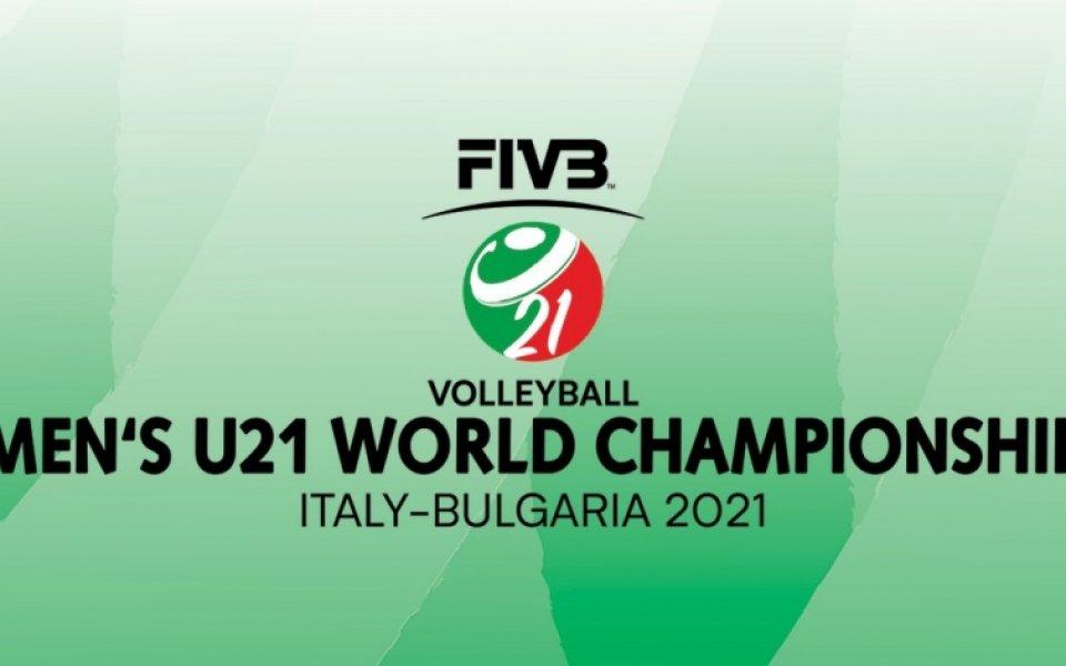Националният отбор на България по волейбол за мъже до 21