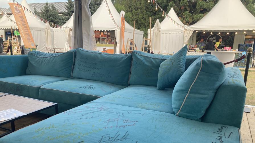Sofia Summer Fest приключва с благотворителен търг