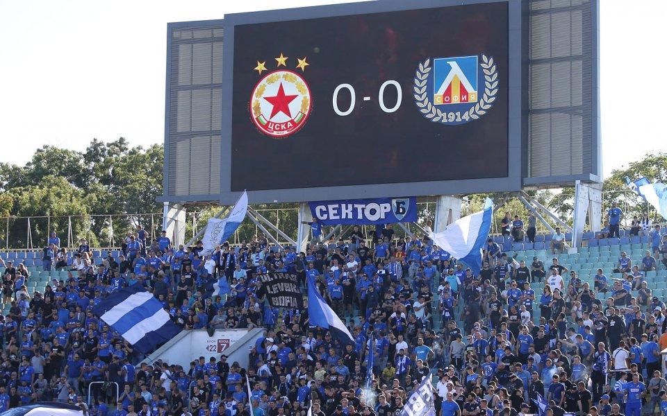 ЦСКА и Левски излизат един срещу друг в мач от