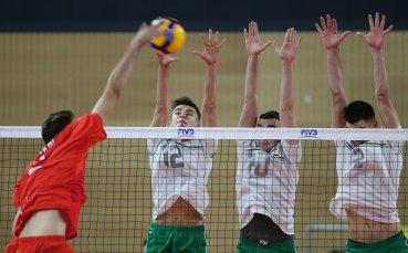 Русия пречупи България на Световното първенство при младежите