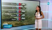 Прогноза за времето (30.09.2021 - сутрешна)