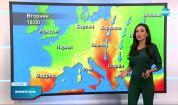 Прогноза за времето (05.10.2021 - обедна емисия)
