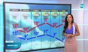 Прогноза за времето (07.10.2021 - обедна емисия)