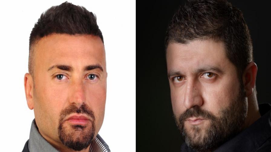 Георги Георгиев и Стоян Цветков