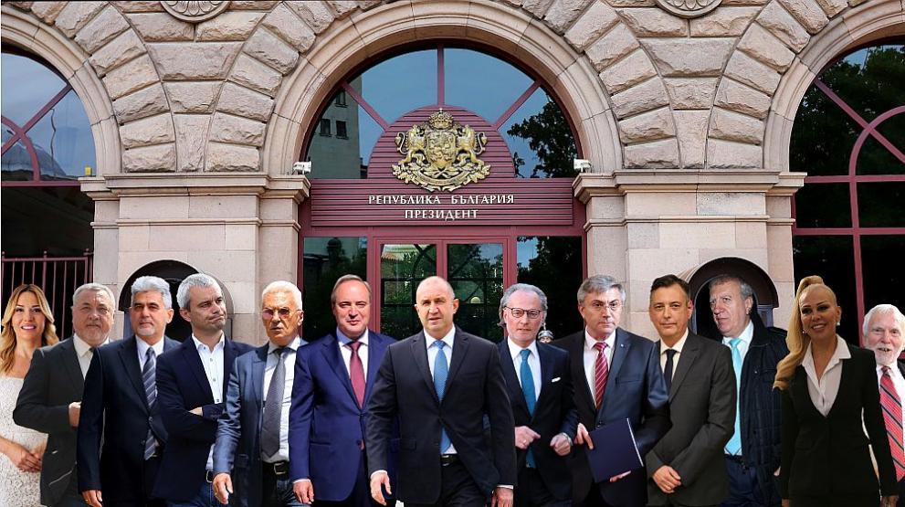 кандидати за президент