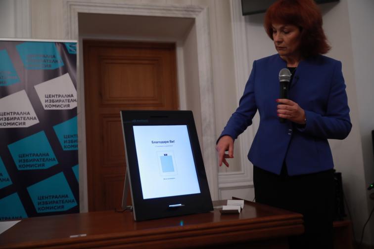 ЦИК гласуване машини демонстрация бюлетини