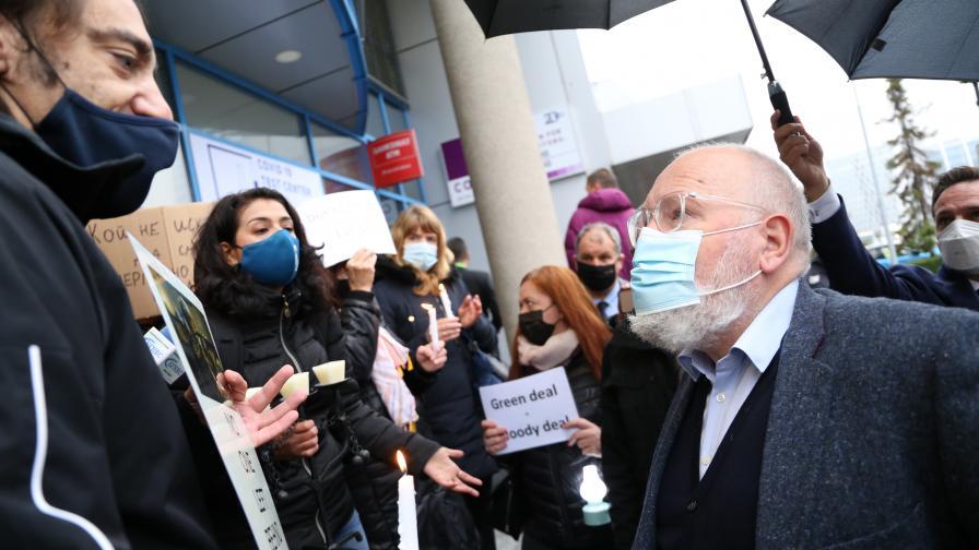 Протест посрещна Франс Тимерманс в София