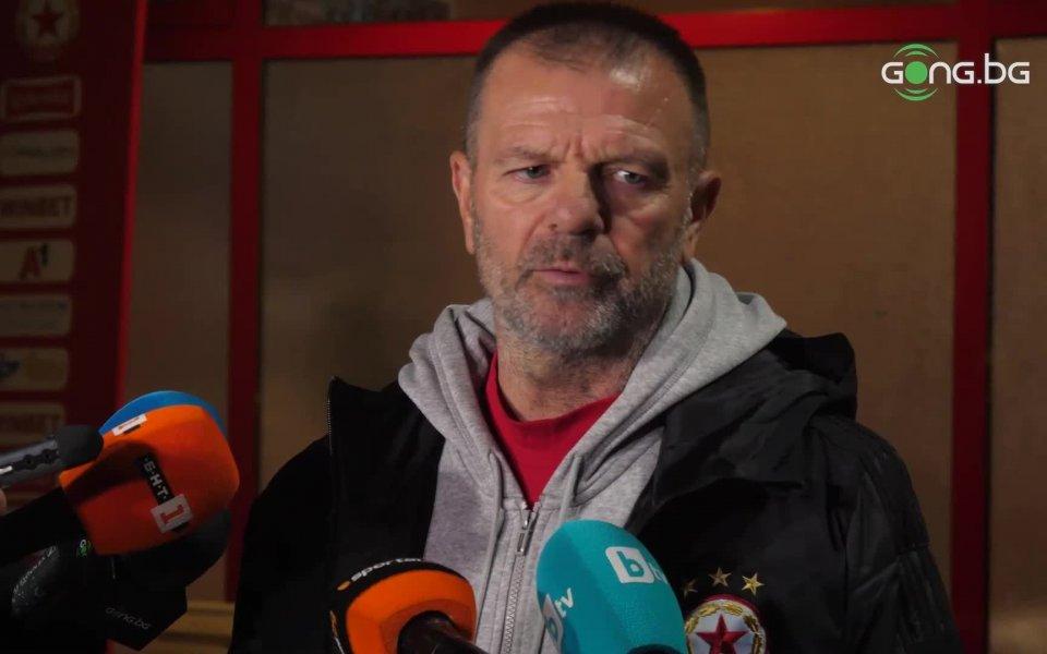 Старши треньорът на ЦСКА Стойчо Младенов сподели след победата с