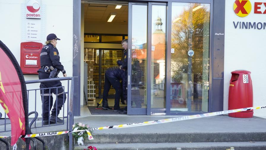 Полицията в Норвегия с нови разкрития за атаката с лък