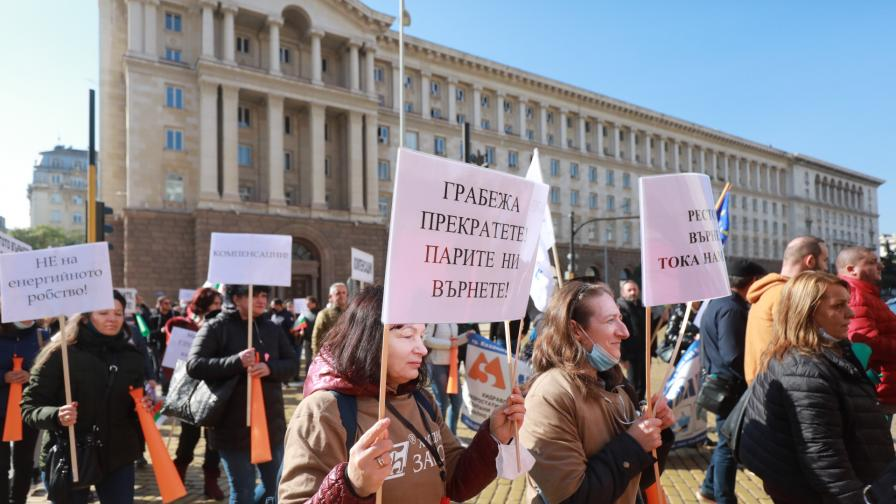 Заради цените на тока: Бизнесът и синдикатите излязоха на протест