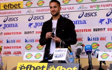 Борислав Цонев бе награден за футболист № 1 за месец август