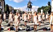 """Бивши стюардеси на """"Alitalia"""" се съблякоха насред Рим"""