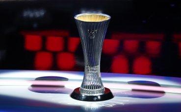 Крайни резултати и голмайстори в Лига на конференциите