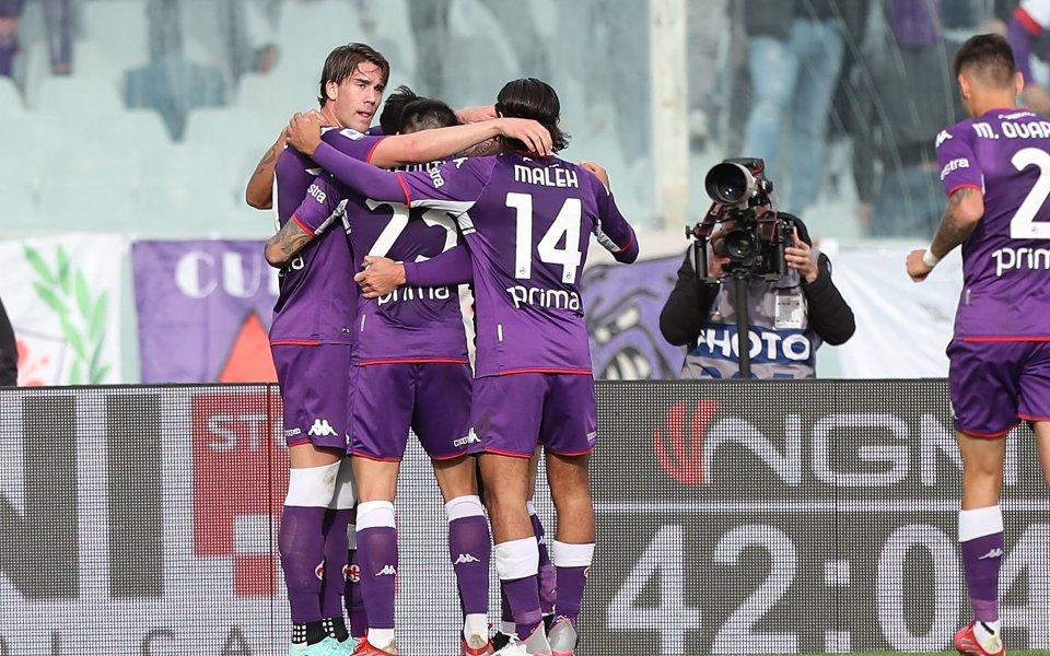 Отборът на Фиорентина постигна класическа победа с 3:0 при домакинството