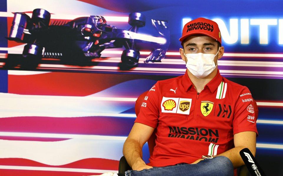 Само 3,5 точки е разликата между Макларън и Ферари след