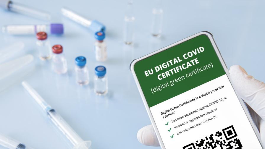 <p>Фалшив COVID сертификат: обвинение за лекар от София</p>