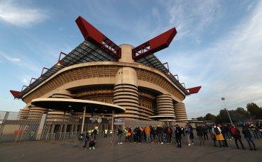 Кметът на Милано: Търсим компромис за новия стадион
