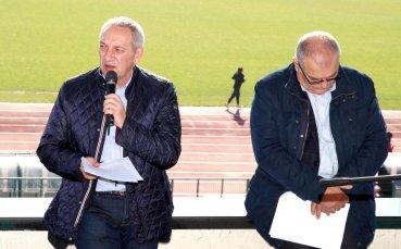 Министър Кузманов обсъди с федерации и клубове новата програма на ММС за треньорите