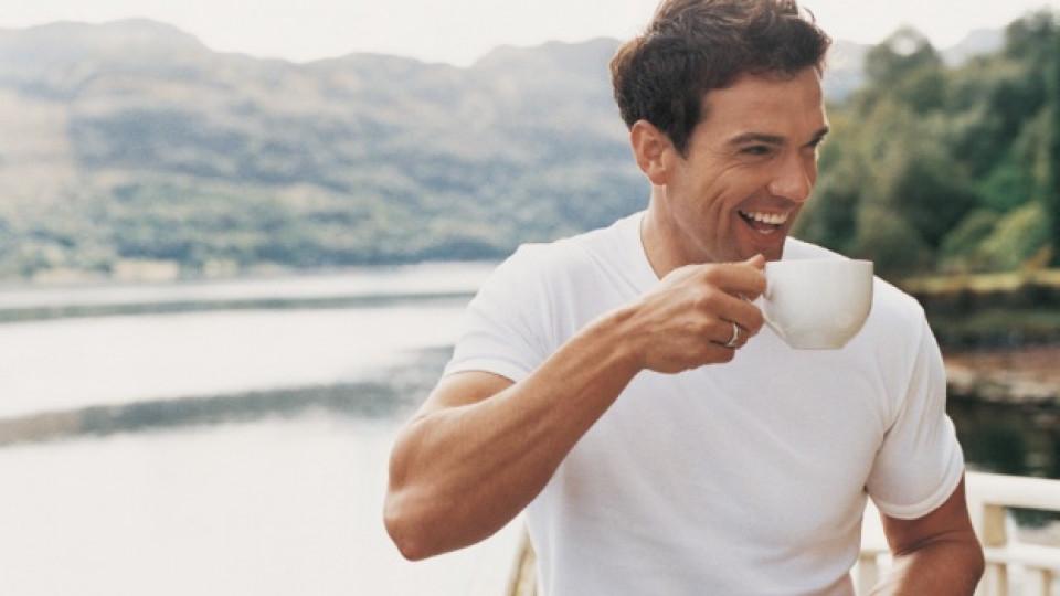 Кафето не застрашава кръвното налягане