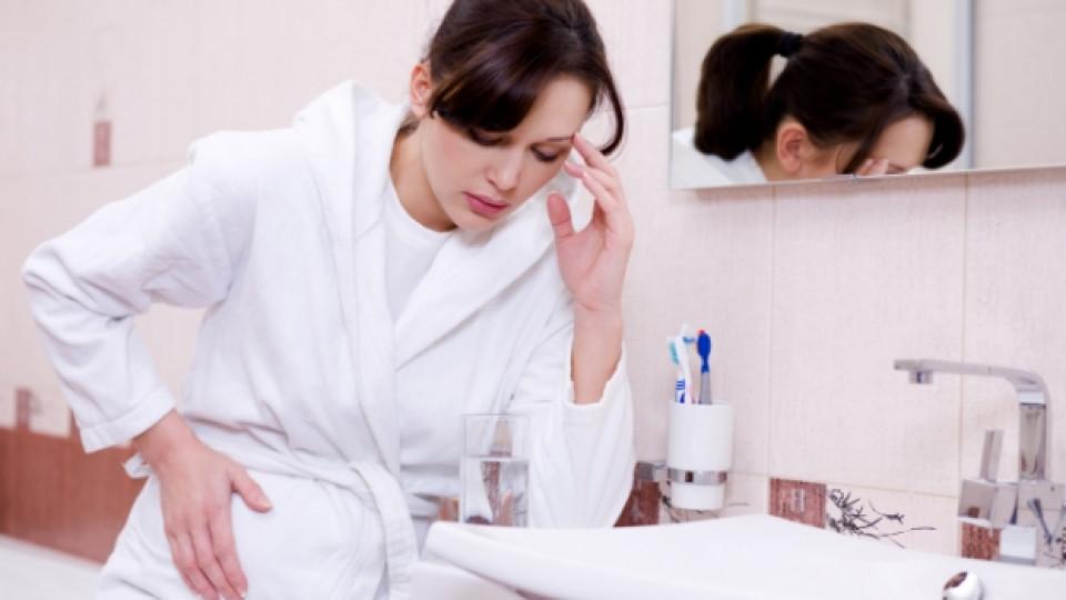 Колко е опасно главоболието по време на бременност