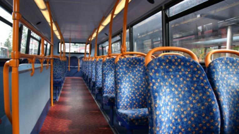 градски транспорт автобус метро
