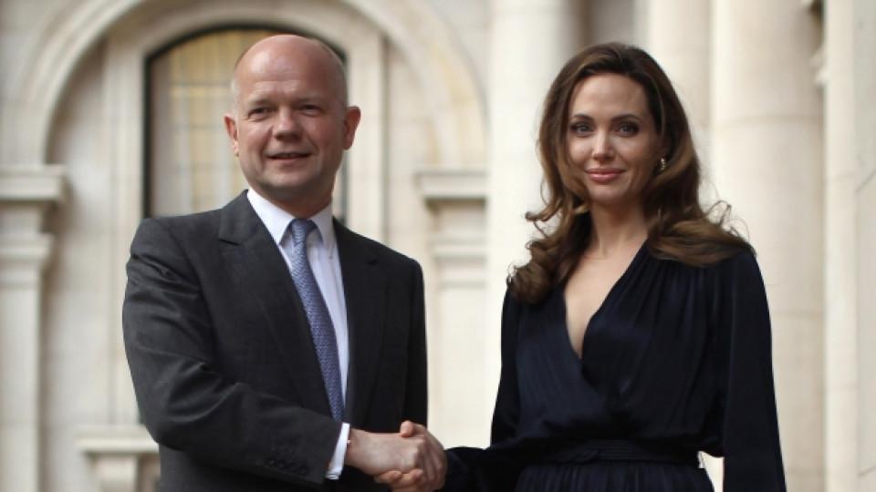 Британският външен министър Уилям Хейг и актрисата Анджелина Джоли си стиснаха ръцете в името на една отговорна и благородна кауза