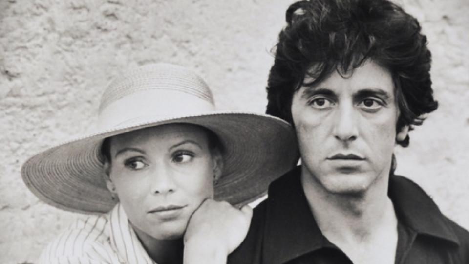 Актьорите Ал Пачино и Марте Келер, 1977 г.