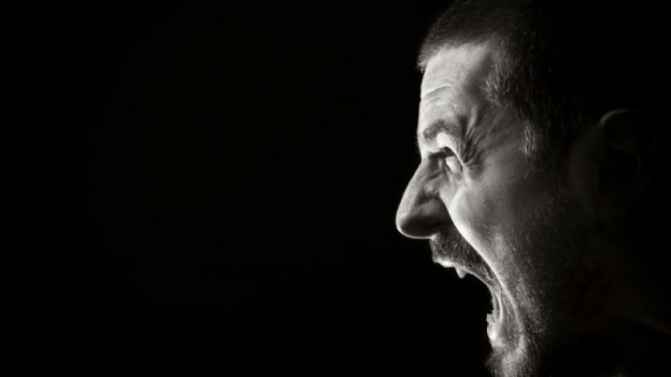 Как да се справим с човек, който ни тормози?