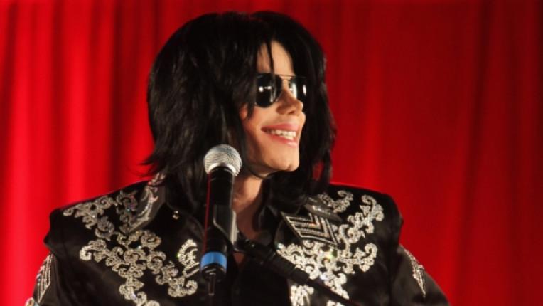 Любими цитати от Майкъл Джексън